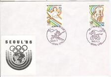 Korea Olympische Spiele Olympic Games 1988 First Day cover SEOUL CPO in violet