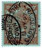 (I.B) Cape of Good Hope Revenue : Stamp Duty £5