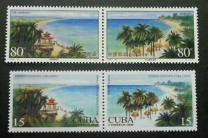 [SJ] China - Qba Joint Issue Beach 2000 Island Tree (stamp pair) MNH
