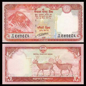 Nepal 20 Rupees, 2016, P-78, UNC