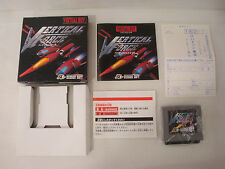 SBS Jeu ancien Virtual Boy Hudson Soft Nintendo Vertical Force complet en boite