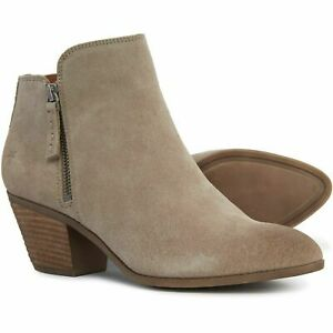 FRYE Judith Ash Beige Suede Leather Ankle short Boots size 7.5 M new in box