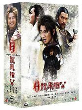 Liao Zhai Zhi Long Fei Xia  (聊齋之龍飛相公 China 2004) TAIWAN TV DRAMA COMPLETE 6-DVD