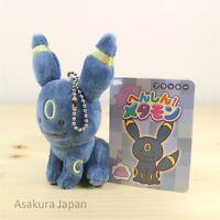 Pokemon Center Original Transform Ditto Umbreon Plush Mascot Key Chain Japan