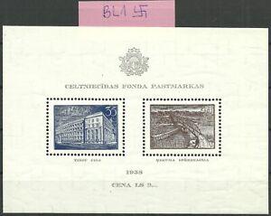 Latvia, Latvija, Sc B96; Mi Block 1 MNH/**