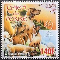 Polynesien französisch  2018 Nr 1374 Chinesisches Neujahr Jahr des Hundes Lunar
