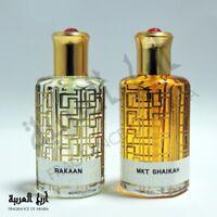 Mukhallath Shaikah & Rakaan 36ml Each Pack Of Two High Quality Arabian Oil