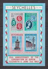 QEII 25th Anniversary Coronation 1978 MNH Stamp Sheet Seychelles SG MS432