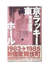 Nobuyoshi ARAKI 1ere edition TOKYO LUCKY HOLE 1990 Ota Shuppan avec obi intact