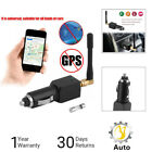 GPS Cigarette Lighter No Signal, Screen Positioning System Shield, Anti-spy HP