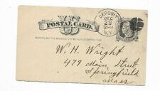 1883 Cigar Order - Deposit, NY Canceled Postal to Springfield, MA