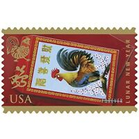 2017  Lunar New Year: Year of the Rooster - USPS Forever Stamps - Sheet of 12