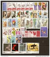 FRANCE - 1992 - année complete - Yvert # 2736/2784 - parfait