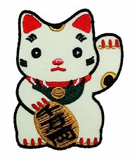 Cute Maneki-neko Japan Japanese Lucky Cat DIY Embroidered Sew Iron on Patch P067