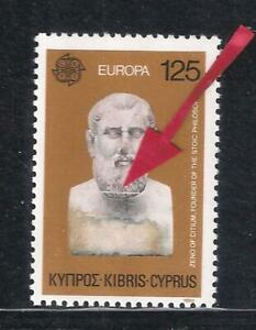 CYPRUS 1980  EUROPA PERSONALITIES ISSUE PHILOSOPHER ZENON LINE ERROR MNH (B)