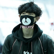 Fashion Ayo and Teo Face Mask Panda Bape Bathing Lucky Bear Mouth Mask
