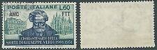 1951 TRIESTE A USATO GIUSEPPE VERDI 60 LIRE FILIGRANA LETTERA - L8