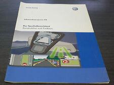 VW Passat CC Passat  B6 Typ 3C Spurhalte Assistent  SSP 418 Stand  05/2008