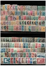 Serbia collection 1869/1943 lot stamps USED/MH/(MH)