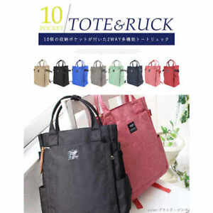 Japan Anello 10 Pocket Rucksack Traveling Bag Laptop Canvas Dating Backpack Gift