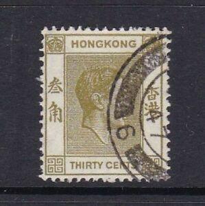 Hong Kong - SG 151a - g/u - 1945 - 30c - Yellow Olive