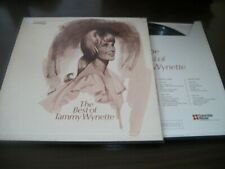 M75 Tammy Wynette The Best of: DIVORCE, Stand By Your Man, Love Me, Love Me