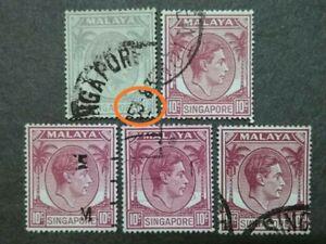 1949 Malaya Singapore 10c Gray Rare Error Color Printing - 1v Used