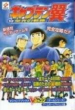 Captain Tsubasa Eikou no Kiseki strategy guide book / GBA