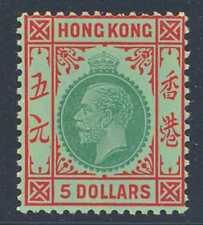 HONG KONG 146 MINT LH, $5 KGV