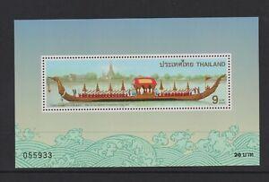 Thailand - 1997, Suphannahong, Royal Barge sheet - MNH - SG MS1986