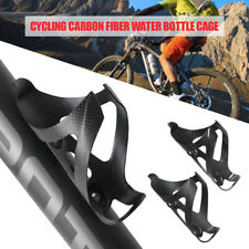 Cycling Carbon Fiber Bicycle Bottle Cage Cycling Water Bottle Holder UK