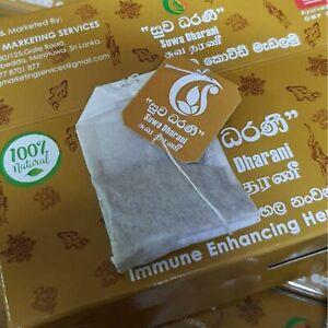 Suwa Dharani 25 Tea bag pack. Ayurveda Immune enhancing Herbal Drink.100%Natural