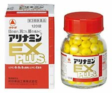 Takeda Arinamin EX plus 120 tablets from Japan F/S