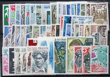 FRANCE: ANNEE COMPLETE 1977 NEUF** YTN°1914/1961 Cote: 47,00€
