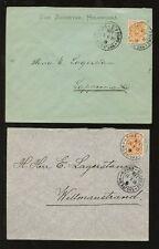 FINLAND 1899-1900 HELSINFORS ST PETERSBURG No.1 TPO...VFU 2 COVERS...LAGERSTAM