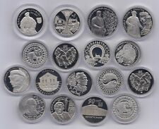 BELARUS 17 X 1 ROUBLE COLLECTION LOT OF DIFFERENT COMMEMORATIVE COINS WOW RARE