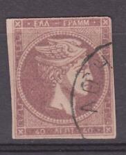 """1880-86 40 Lepta Plate flaw """"Open cross- Vii All"""". Rrr"""