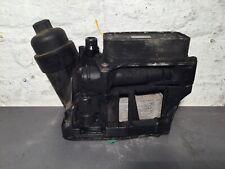 BMW F20 F21 F30 F31 F32 F33 320D 420D N47 OIL FILTER HOUSING 70377355 8507627