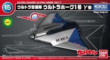 Mecha Collection Ultraman Series No.15 Ultra Hawk No.1 Gamma Bandai Japan P214