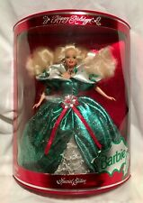 1995 Special Edition Holiday Barbie, STILL SEALED, NEVER OPENED!