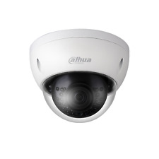 2MP Full HD WDR Network Vandal-proof IR Mini Dome Camera IPC-HDBW4221E(-AS)