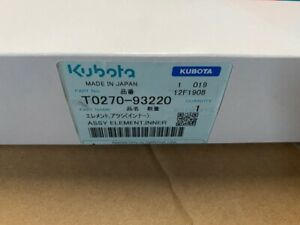 Genuine OEM KUBOTA Assembly Element Inner Filter T0270-93220 (NEW)