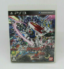 Sony PS3 Playstation - MOBILE SUIT GUNDAM EXTREME VS - BANDAI Japanese Version