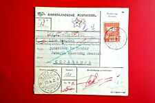 "Netherlands Indies JO/Interim : Binnenlandsche PW Aceh Star to KOETARADJA (""02)"