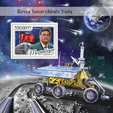 Mozambique 2016 MNH China's Yutu Moon Rover 1v S/S Ma Xingrui Space Stamps