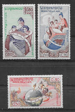 LAOS , UN , 1958 , UNESCO ,  SET OF 3 , PERF , VLH
