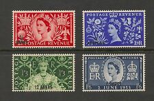 Oman #52-55 VF MNH - 1953 2 1/2a to 1r Coronation Issue - SCV $13.75