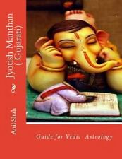 Jyotish Manthan ( Gujarati) by Anil Shah (2013, Paperback, Large Type)