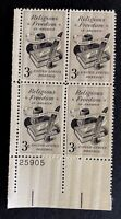 US Stamps, Scott #1099 Religious Freedom 3c Plate Block 1957 XF M/NH. Fresh.