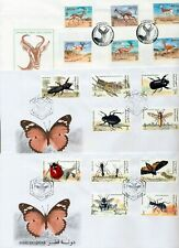 QATAR Wildlife Camels Insects FDC Covers x 6 (NT 5610
